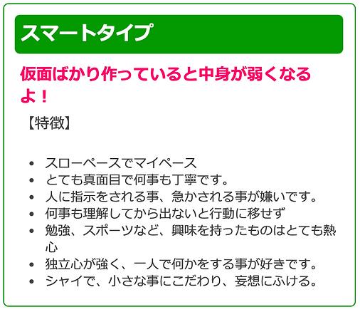 スクリーンショット 2020-03-01 20.52.25.png