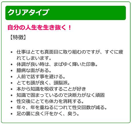 スクリーンショット 2020-03-01 20.18.10.png