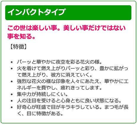 スクリーンショット 2020-03-01 20.52.38.png
