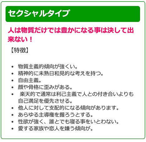 スクリーンショット 2020-03-01 20.18.46.png