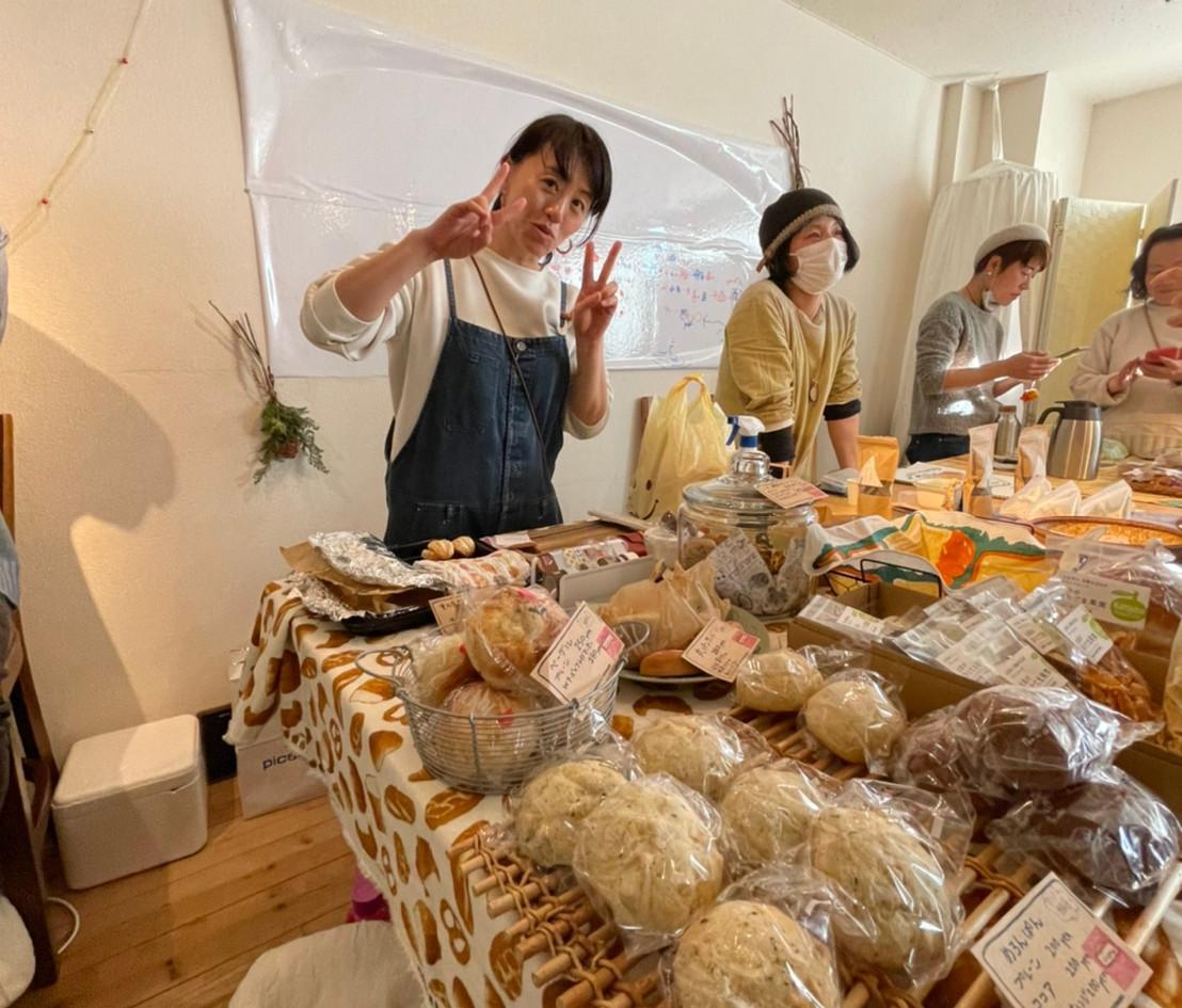 OKONAさんのパン屋さん