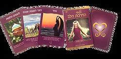 קלפי מסר בעברית | קלפים למטפלים