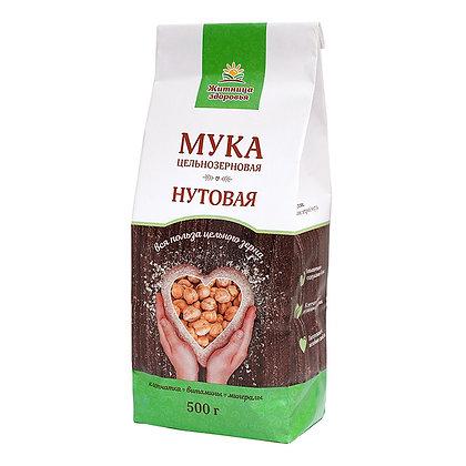 Мука нутовая 0,5 кг Житница здоровья