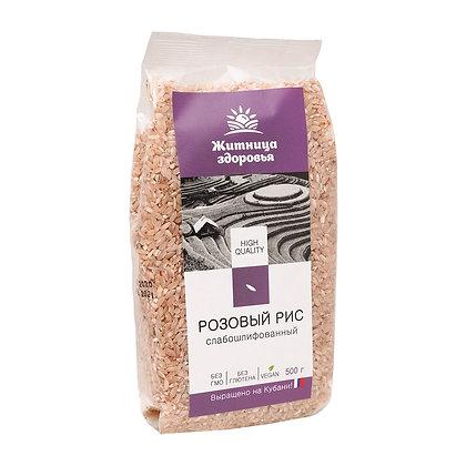Рис розовый (слабошлифованный) 0,5 кг
