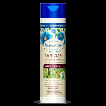 Бальзам-ополаскиватель Блеск и Сила для сухих и ломких волос