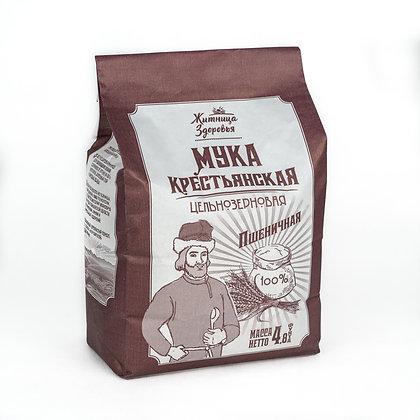 Мука пшеничная цельнозерновая Крестьянская 2 кг. Житница здоровья