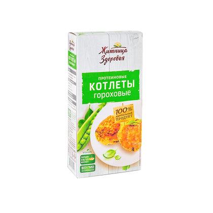 Котлеты гороховые 0,2 кг Житница здоровья