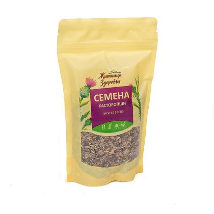 Семена расторопши 210 гр (можно проращивать)