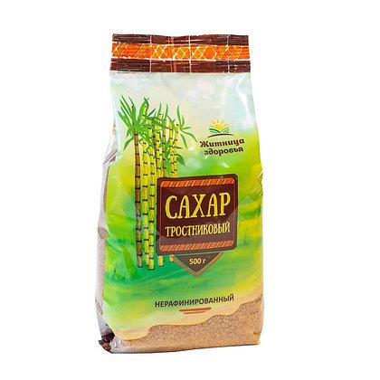 Сахар тростниковый 0,5 кг Житница здоровья