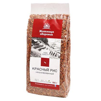 Рис красный (нешлифованный) 0,5 кг
