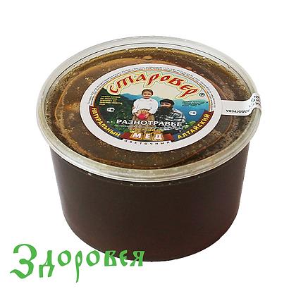 Мед разнотравье 0,9 кг п/п
