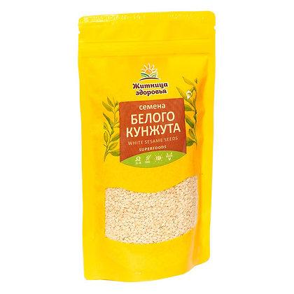 Семена белого кунжута 210 гр (можно проращивать)