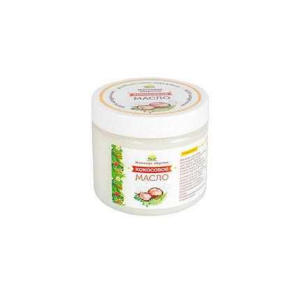Масло кокосовое косметическое 380 мл. Житница здоровья