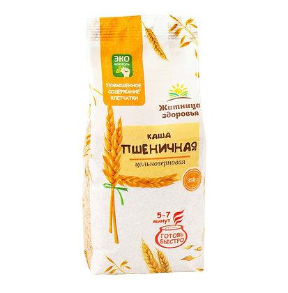 Каша пшеничная цельнозерновая 0,35 кг