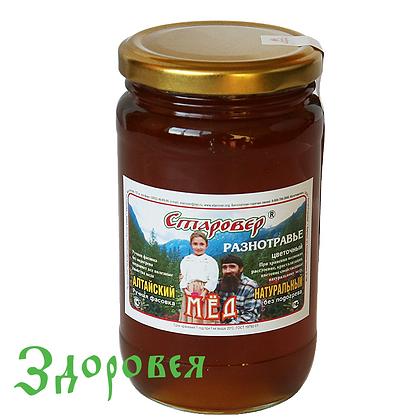 Мед разнотравье 0,5 кг