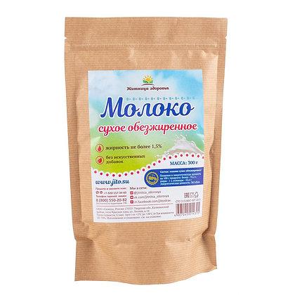 Молоко сухое обезжиренное 300 гр (жирность не более 1,5%)