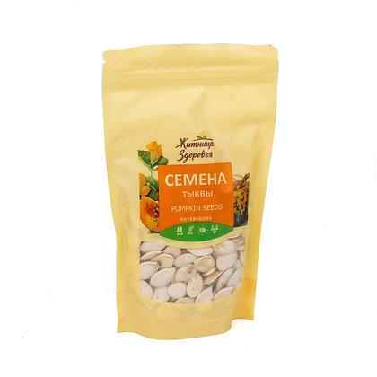 Семена тыквы не очищенные 150 гр.