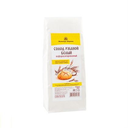 Солод ржаной белый 0,5 кг
