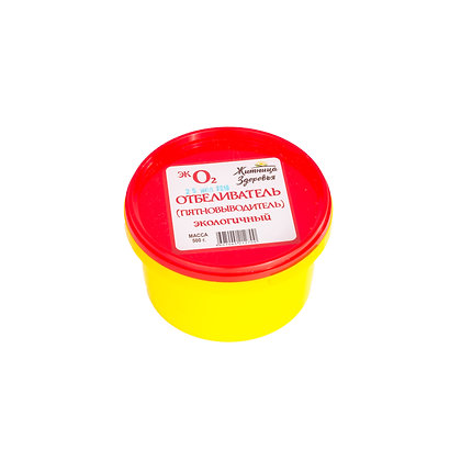 Отбеливатель (перкарбонат) 0,5 кг