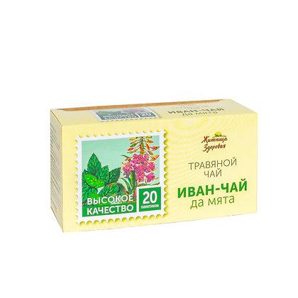 Иван-чай Да Мята фильтр-пакеты 1,5 гр х 20 Житница здоровья