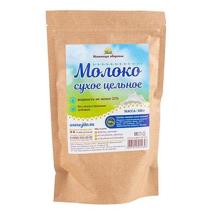 Молоко сухое цельное 300 гр ГОСТ (жирность не менее 25%)