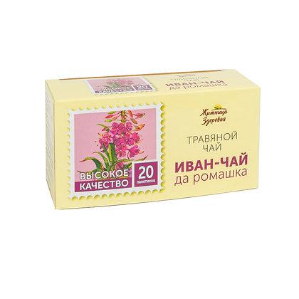 Иван-чай Да Ромашка фильтр-пакеты 1,5 гр х 20 Житница здоровья