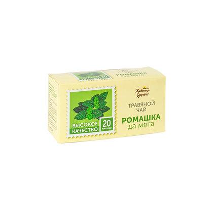 Ромашка Да Мята фильтр-пакеты 1,5 гр х 20 Житница здоровья