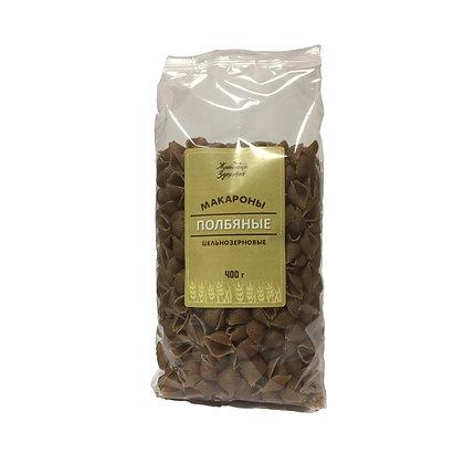 Макароны полбяные спагетти 400 г. Житница здоровья
