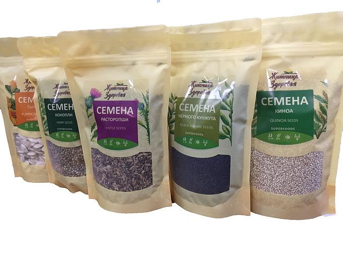Зарядки, открытка с семенами для проращивания