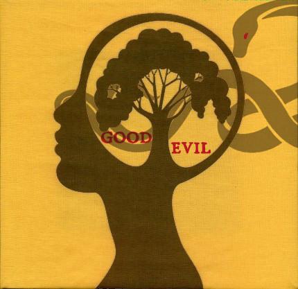 tree-of-knowledge copy.jpg