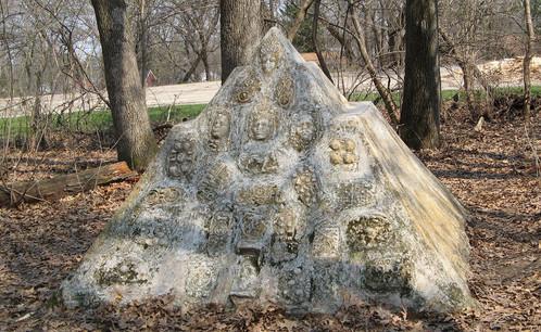 Pyramid in Hoyt Park