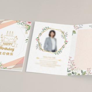 SPO Birthday Card 4