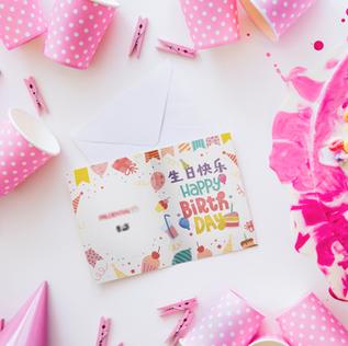 SPO Birthday Card 1