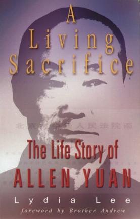 A Living Sacrifice - The Life Story of Allen Yuan
