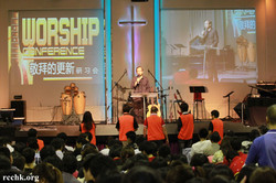 Worship Conference 2012