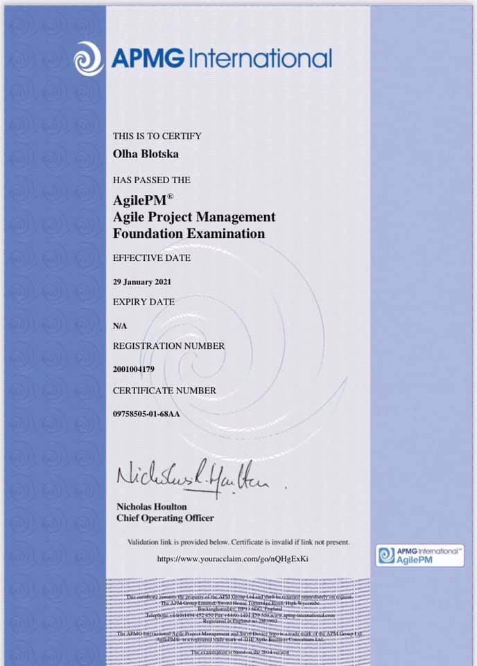 Сертифікат від британського APMG International