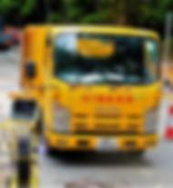 CCTV 照渠車 專業 通渠服務