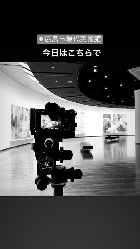 広島市現代美術館の会場撮影