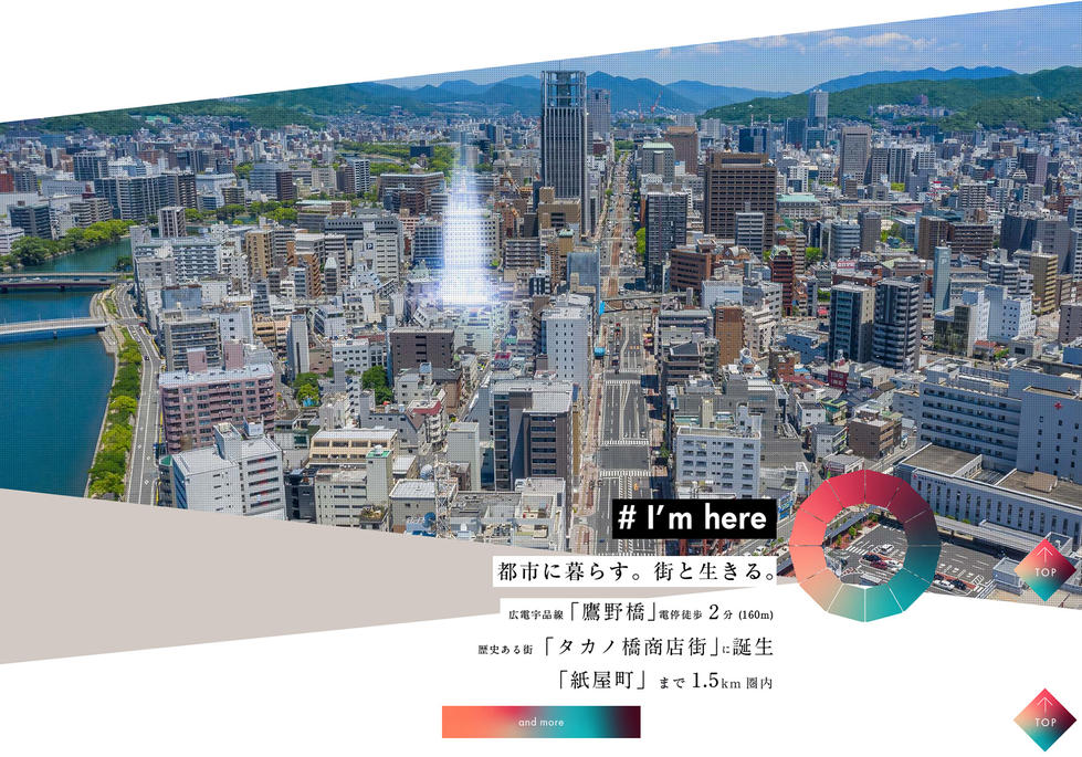 ソシオ大手町.jpg