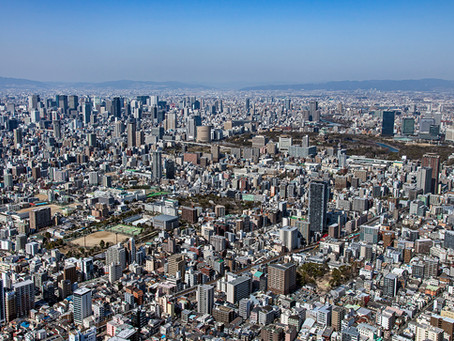 【大阪】 空撮 大応寺
