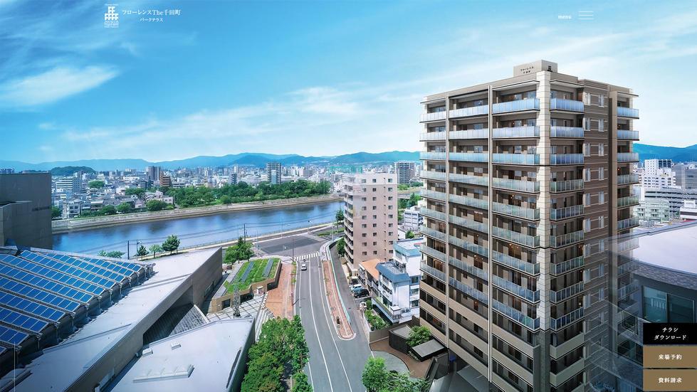 フローレンス千田町2.jpg