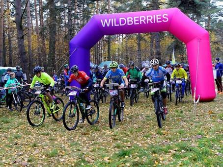 Wildberries MTBO 2019