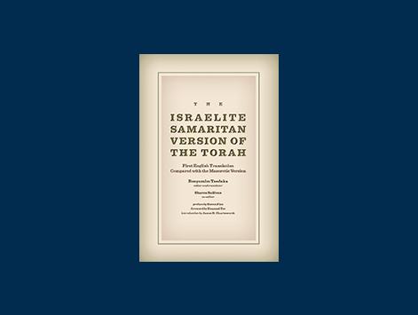 Review of The Israelite Samaritan Version of the Torah