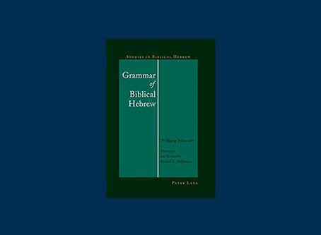 Review: Grammar of Biblical Hebrew