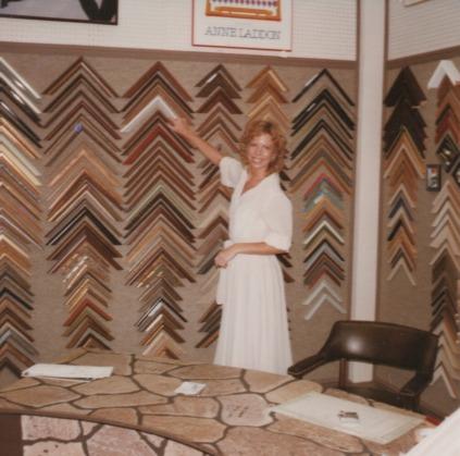 Christine circa 1981.