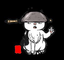 charlot_wok.png