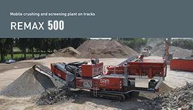 מגרסה-רימקס-500.jpg