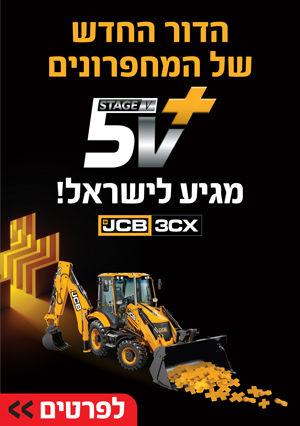 300X426.jpg