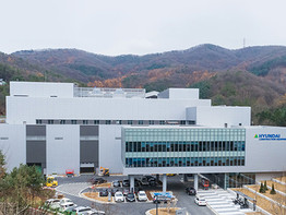 מרכז החדשנות הטכנולוגית של יונדאי.