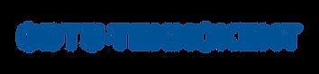 odtuteknokentlogo2016-20181219145529.png